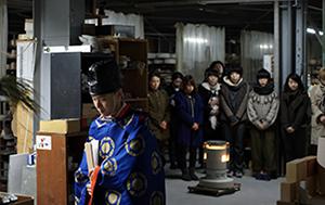 「上出長右衛門窯 初窯祭」(ご報告)