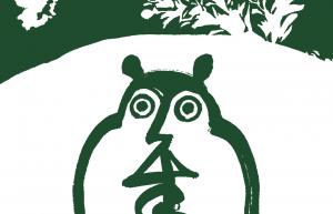 「第十回 上出長右衛門窯 窯まつり」(石川)