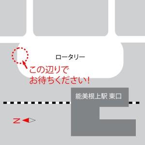 シャトルバス-時刻表2019乗り場