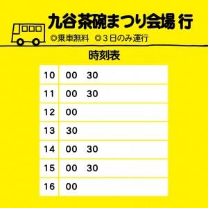 スクリーンショット 2019-04-25 09.52.48