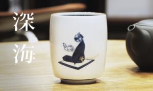 「上出長右衛門窯 × sakanaction」湯呑発売のお知らせ
